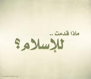 budi pengerti yang baik berpengaruh besar terhadap penyebaran islam