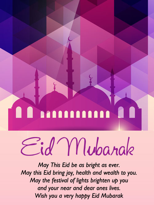 Ramadan Eid Mubarak Wishes and Messages