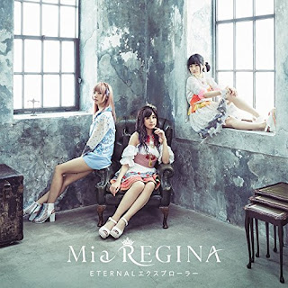 Mia REGINA - ETERNALエクスプローラー MV 【TVアニメ「ももくり」ED主題歌】