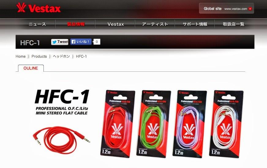 卓上オーディオ (Tabletop Audio)  Vestax HMX-05 - 3.5mmミニステレオ両端の赤いケーブル b639041e372b