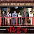 家和萬事成 Happy Home - 韓劇線上看