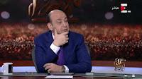 برنامج كل يوم حلقة الثلاثاء 9-5-2017 تقديم عمرو اديب