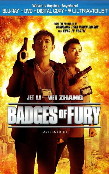 badges of fury full movie in hindi dubbed download