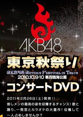 [TV-SHOW] AKB48 東京秋祭り (2011.02.26/DVDISO/RAR)