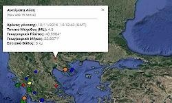 sismos-tarakounise-to-kilkis-ke-egine-esthitos-sti-thessaloniki