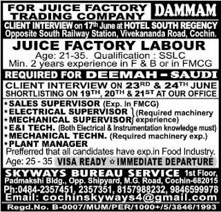 Latest job openings in Deemah Saudi Arabia