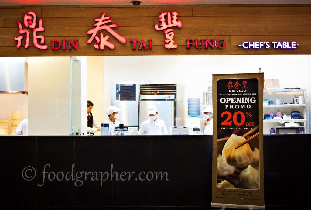 Fung S Kitchen Chalk Farm