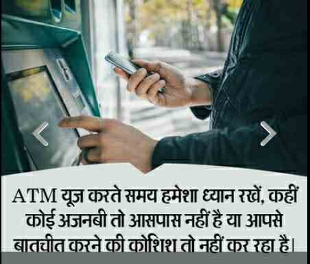 How To ATM Fraud From Safety tips