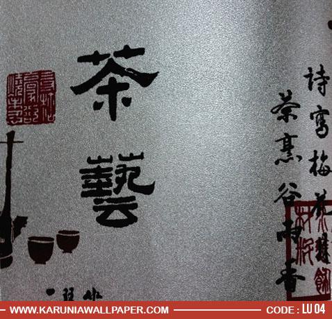 jual wallpaper dinding huruf cina mandarin karuniawallpaper