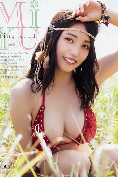 Miyu みゆ, Young Animal 2019 No.18 (ヤングアニマル 2019年18号)