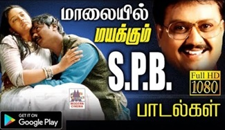 SPB Melody songs | SPB Melody songs