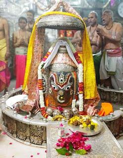 जय श्री महाकाल श्री महाकालेश्वर ज्योतिर्लिंग का आज का भस्म आरती श्रृंगार दर्शन 13 फरवरी 2019(बुधवार)