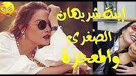 """شاهدوا جمال تالية"""" ابنة شيريهان الصغرى راقصة الباليه البارعة بعد أن كشفت معجزة ولادتها"""