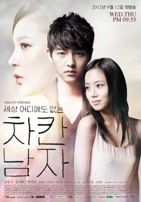 Drama Korea Yang Dibintangi Song Joong Ki