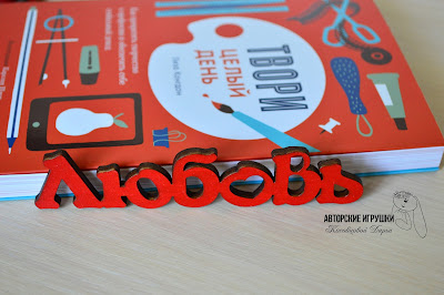 Книга Лизы Конгдон - Твори целый день