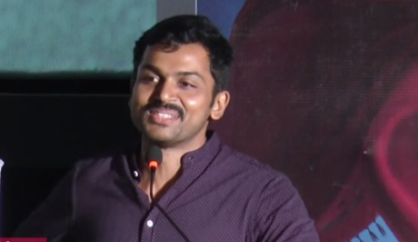 Karthick Speech About His Singing Experience And Bagubali In Audio Launch