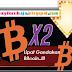 Cara Tercepat Gandakan Uang Bitcoin Anda Dalam Waktu 2 Minggu Dengan Deposit Minimal $1