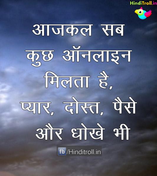August 2016 - HindiTroll.in | Best Multi Language Media ...