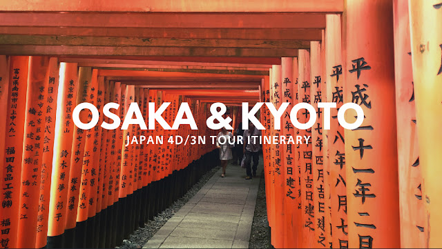 Japan Itinerary Osaka Kyoto and Shiga Prefectures