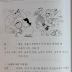 Lv3 U29 A Mirror.| N(으)로부터, 웬N, V-다니, N(이)라니, V-(으)ㄴ/는 척하다, V-지 못해 grammar