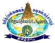 Tamil-University-Thanjavur-Recruitments-(www.tngovernmentjobs.in)