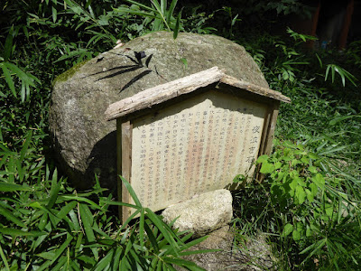 源氏の滝 夜泣き石