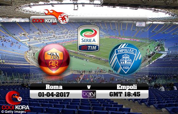 مشاهدة مباراة روما وإمبولي اليوم 1-4-2017 في الدوري الإيطالي