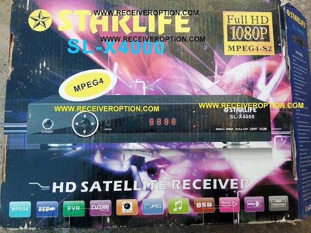 STARLIFE SL-X4000 HD RECEIVER BISS KEY OPTION