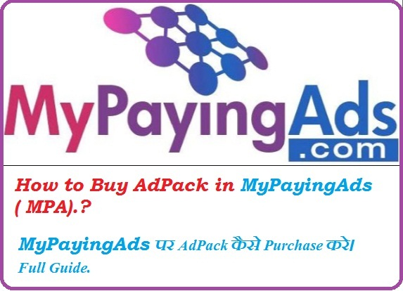 Mypayingads Adpack Purchase