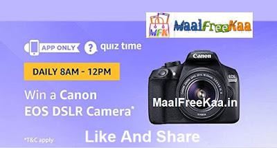 Canon DSLR Camera Quiz Time
