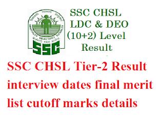 SSC CHSL Tier-2 Result 2017