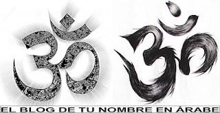 El simbolo de Om para tatuajes en blanco y negro
