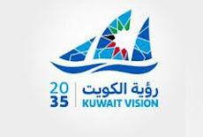 تدشين التوظيف الحكومي الكويتي في وزارة المالية لجميع التخصصات لكافة المواطنيين