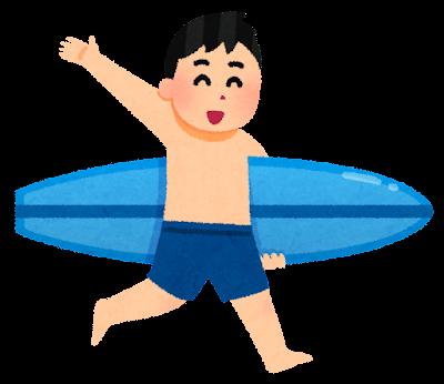 サーフィンをしに行く人のイラスト(男性)