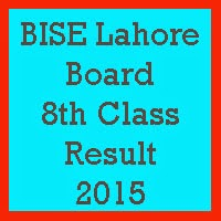 8th Class Result 2017 BISE Lahore Board