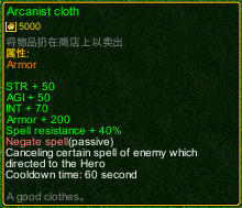 naruto castle defense 6.0 Item Arcanist cloth detail