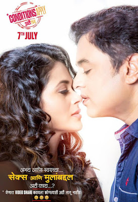 Conditions Apply: Ati Lagu 2017 Full HD Movie Download