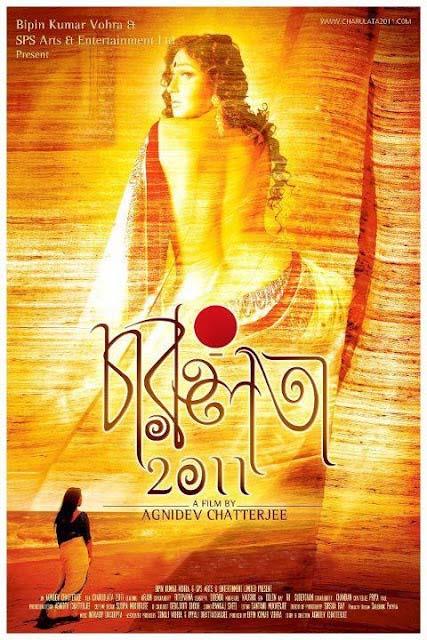 Bangla movie song album part three - 4 2