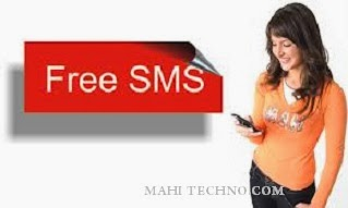 send free sms from Mobile and computer image