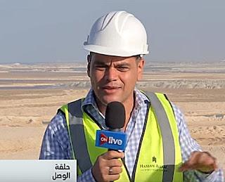 برنامج حلقة الوصل حلقة السبت 28-10-2017 مع د/ معتز عبد الفتاح و حلقة من مدينة العلمين الجديدة - الحلقة الكاملة