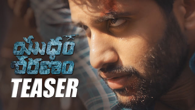 Yuddham Sharanam Movie Teaser
