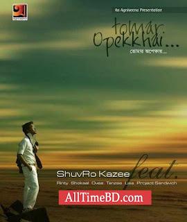 Tomar Opekkhai by Shuvro Kazee 2011 Eid album Bangla mp3 song free download