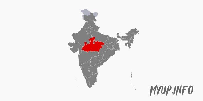मध्य प्रदेश में कितने जिले हैं, मध्य प्रदेश के जिलों के नाम