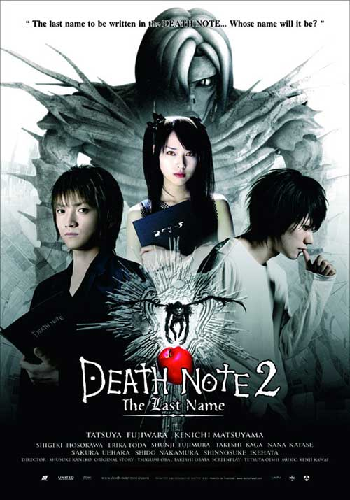 My Gallery Of Worlds: Death Note And Death Note Two