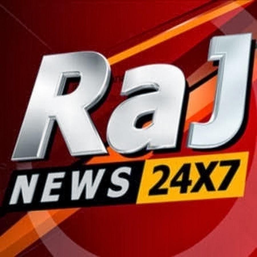 tamil raj tv tamil news live online raj tv tamil news live streaming raj tv tamil news online tamil raj tv news raj tamil news live tv
