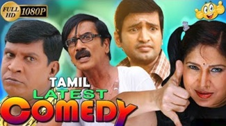 New Tamil Super Hit Comedy