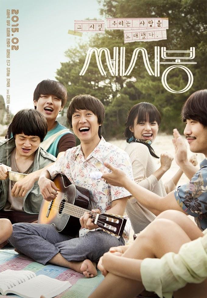 Kore Film Önerileri