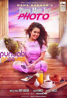 Phone Mein Teri Photo Songs, Mp3, Audio, Music,Songspk,Downloadming,Pagalworld,Audio Songs, Mp3 Songs, Audio Music, Free Music, hindi Movie, hindi Songs, bollywood Mp3 Songs, hinde Audio Songs, Movie Songs, Soundtrack ,Movie Mp3 Songs, Movie Audio Songs, doregama,starmusiq,tamiltunes.