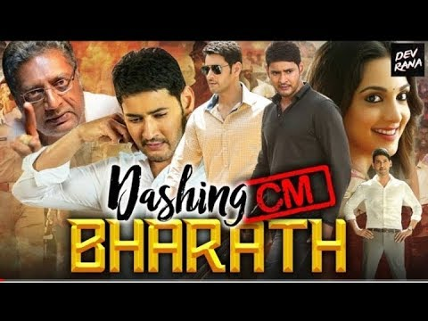 Superhit South Bollywood Indian Movie Watch Online Kamal Dhital