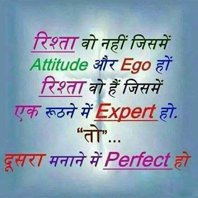 Czeshop Images Missing College Life Quotes In Hindi
